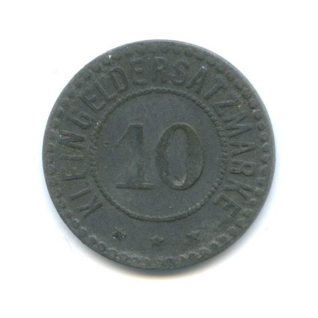10 пфеннигов, Фульда (нотгельд) 1917 года (Германия)