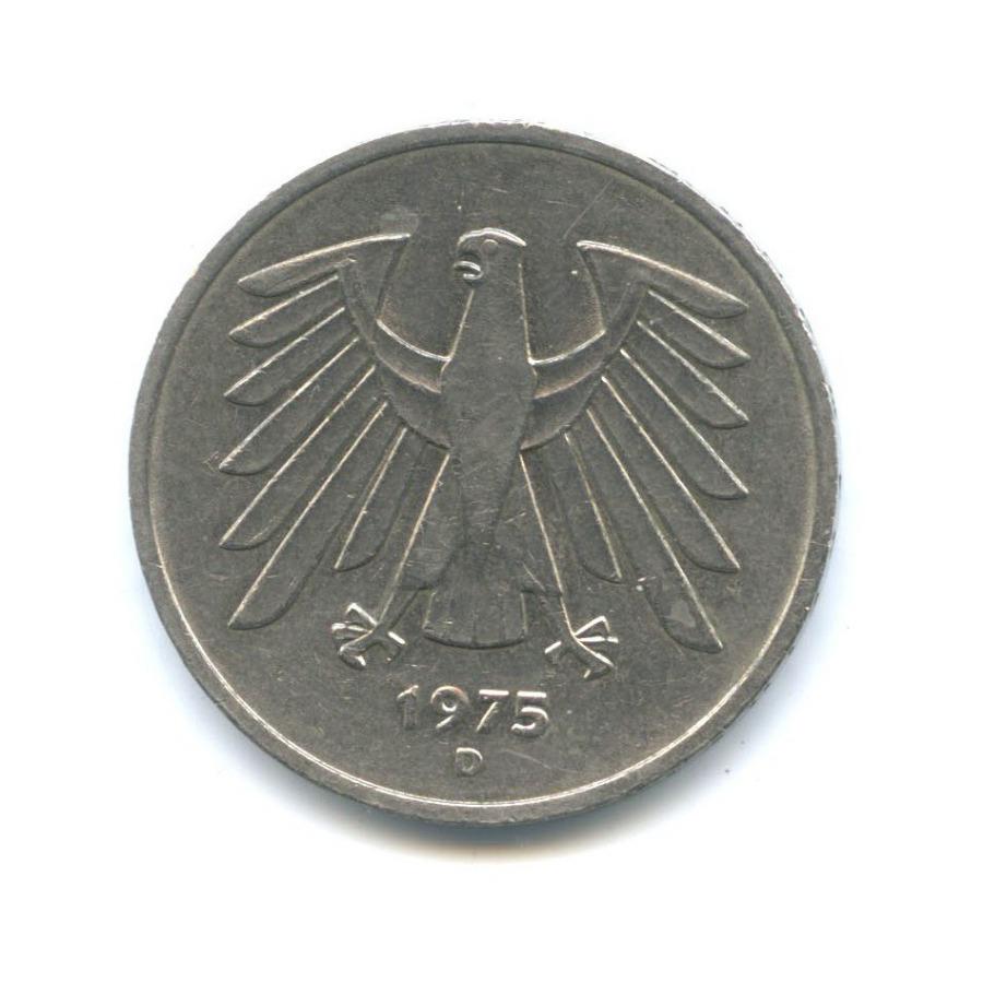 5 марок 1975 года D (Германия)