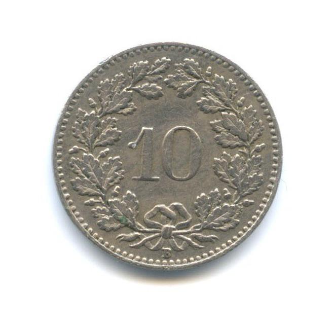 10 раппенов 1915 года (Швейцария)