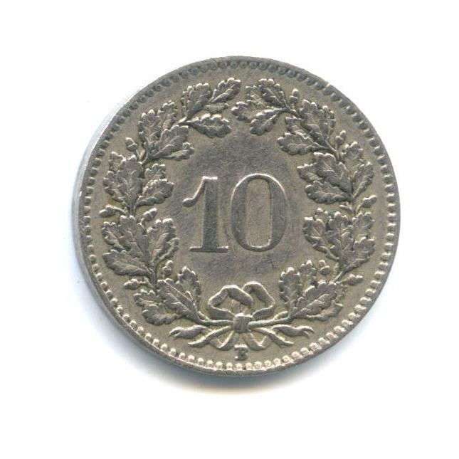 10 раппенов 1927 года (Швейцария)