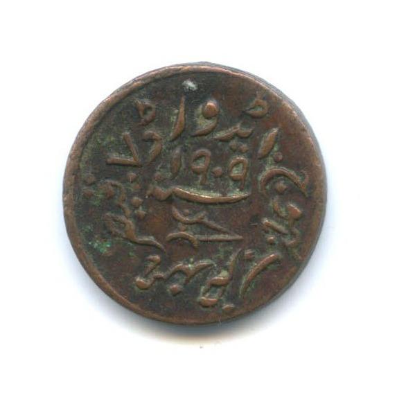 1 докдо (Кач) 1909 года