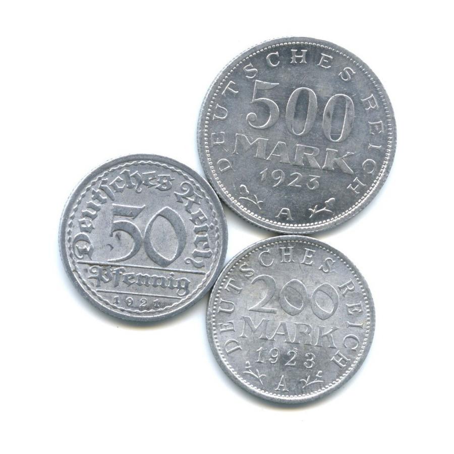 Набор монет 1921, 1923 А (Германия)