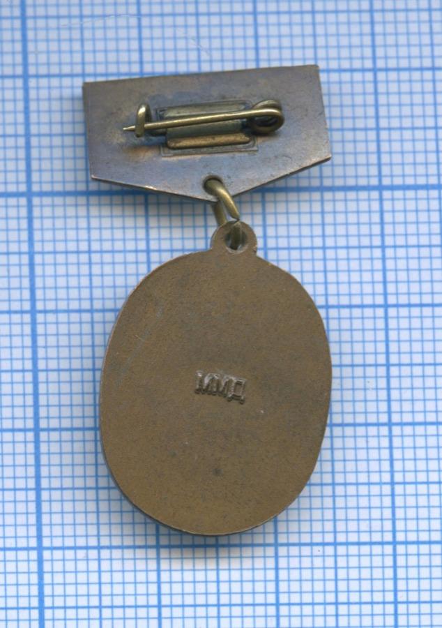 Знак «50 лет НИИ Склифосовского» 1973 года ММД (СССР)