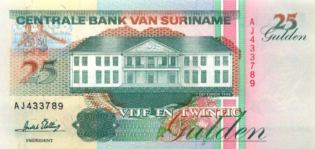 25 гульденов (Суринам) 1996 года