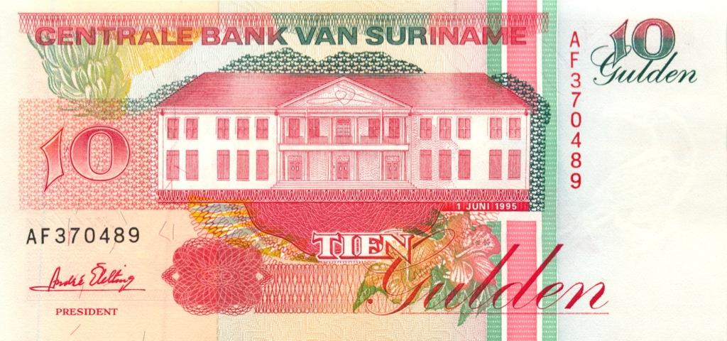 10 гульденов (Суринам) 1995 года