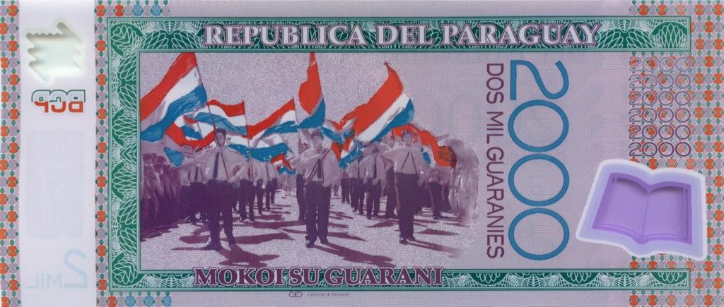 2000 гуарани 2009 года (Парагвай)