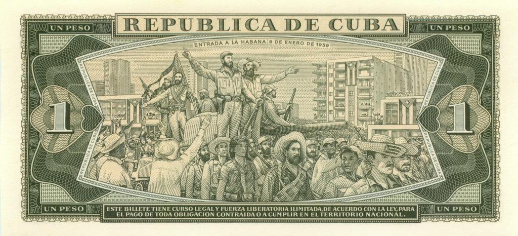 1 песо 1979 года (Куба)
