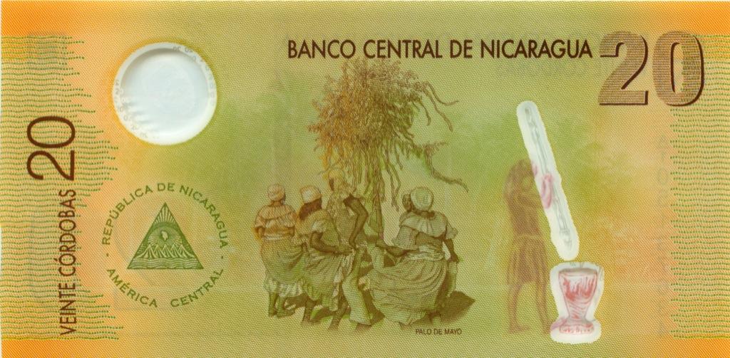 20 кордоба (Никарагуа) 2007 года