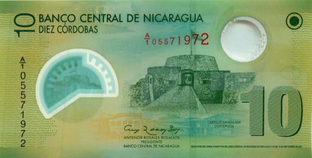 10 кордоба (Никарагуа) 2007 года