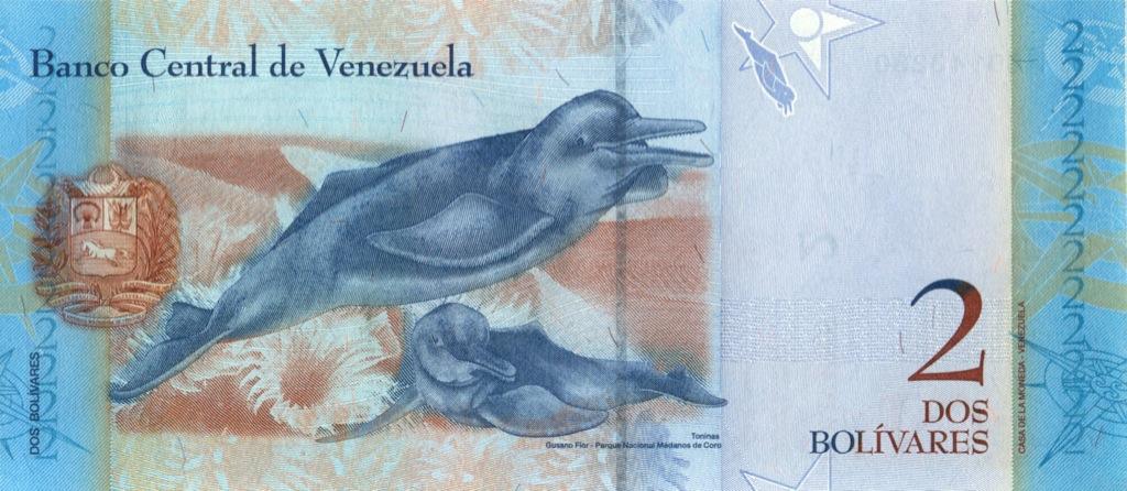 2 боливара 2007 года (Венесуэла)