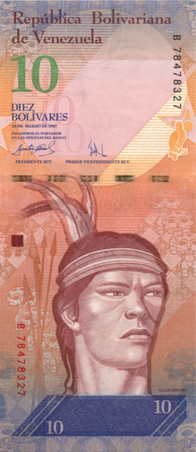 10 боливаров 2007 года (Венесуэла)