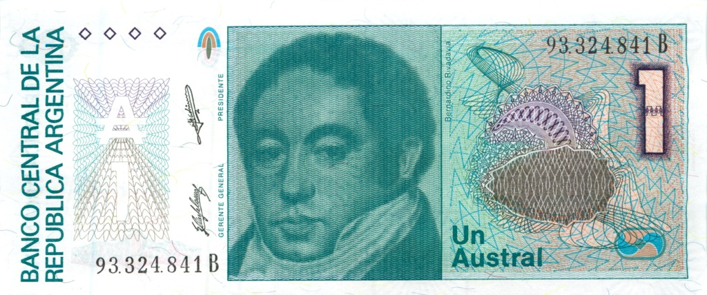 1 аустраль (Аргентина)