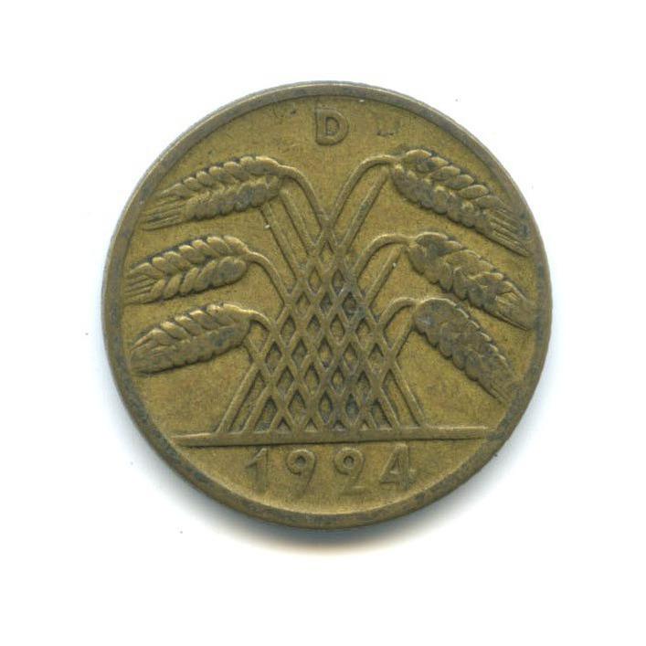 10 рентенпфеннигов 1924 года D (Германия)