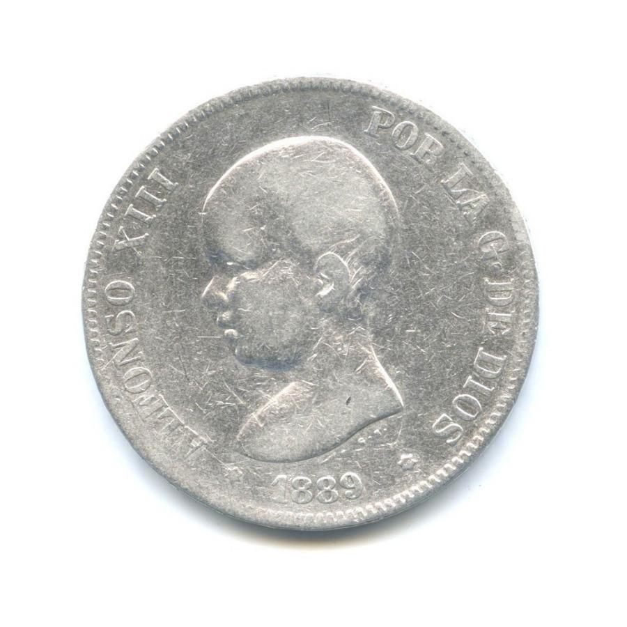 5 песет - Альфонс XIII 1889 года (Испания)