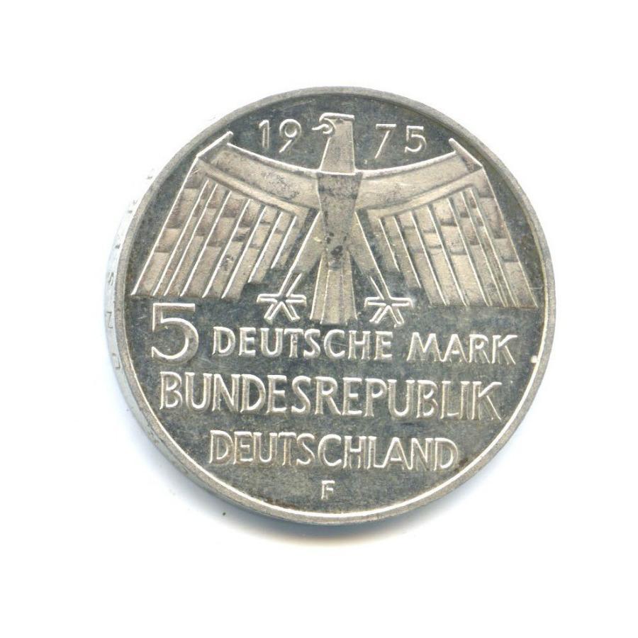 5 марок — Европейский год охраны памятников 1975 года F (Германия)