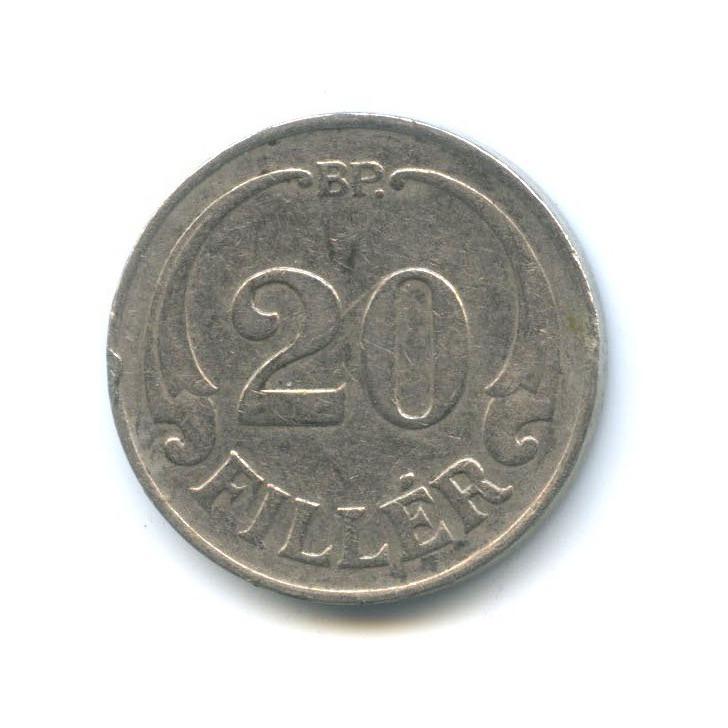 20 филлеров 1926 года (Венгрия)