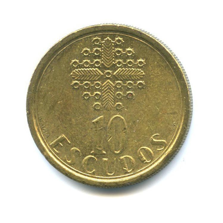 10 эскудо 1990 года (Португалия)