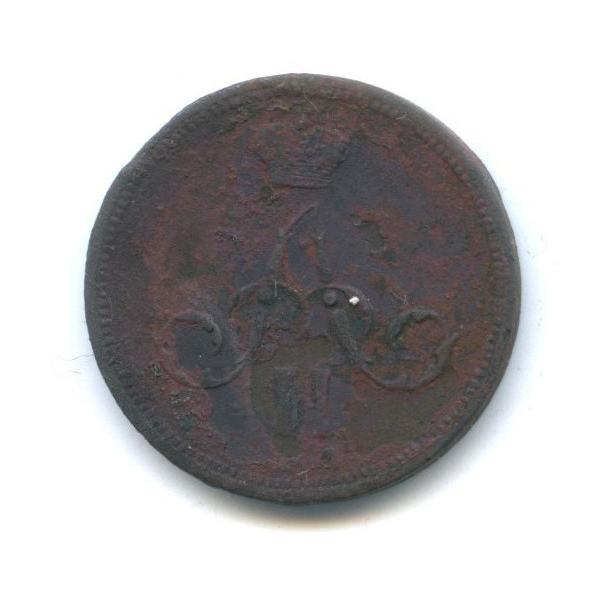 Денежка (1/2 копейки) 1859 года (Российская Империя)