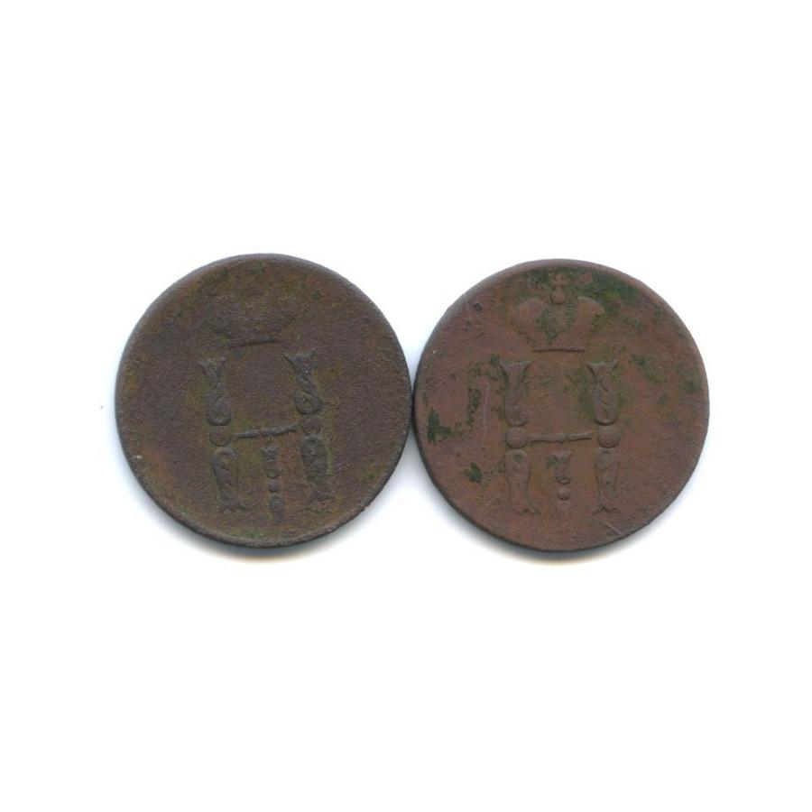 Набор монет 1 копейка 1852 года (Российская Империя)