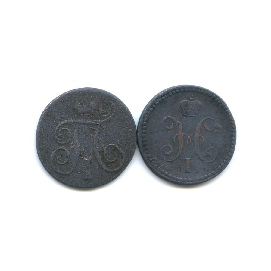 Набор монет 1 копейка 1797, 1841 (Российская Империя)