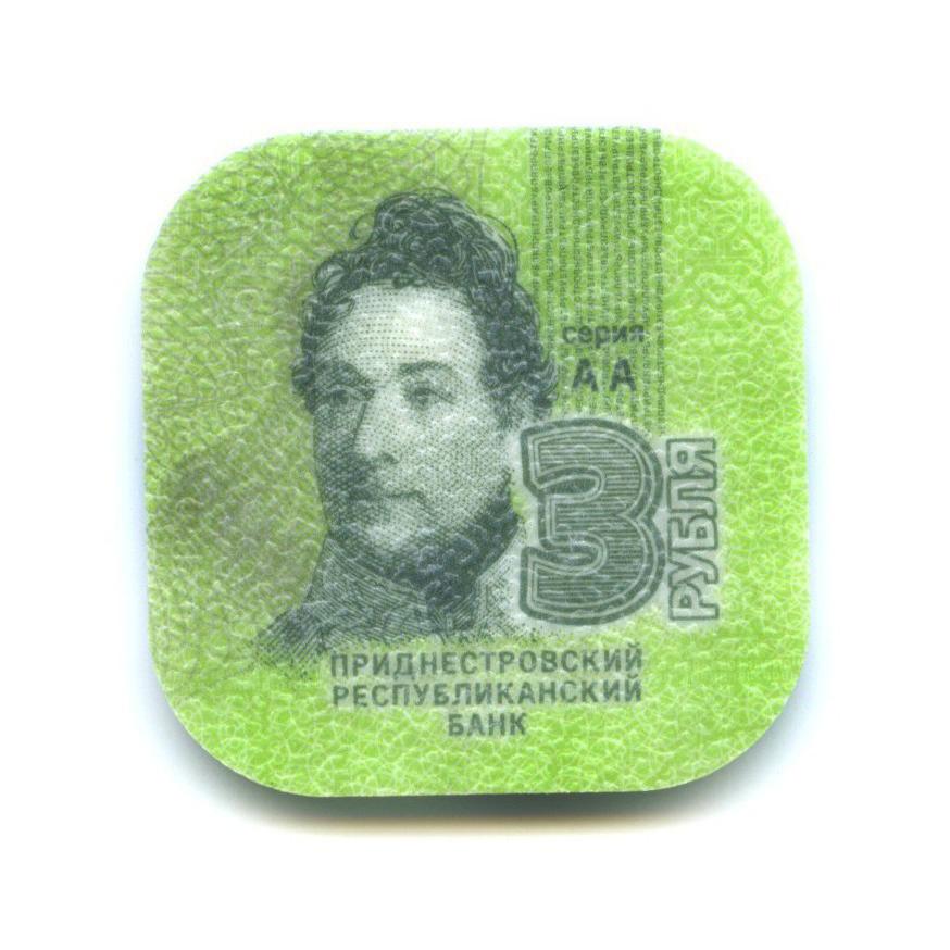 3 рубля, Приднестровье 2014 года