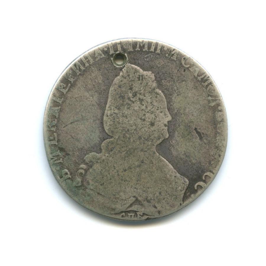 1 рубль 1793-1795 СПБ АК (Российская Империя)