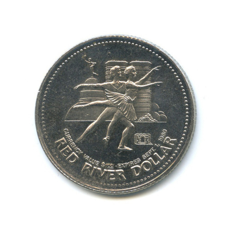Жетон «Red River Dollar» / «Friendly Manitoba 1980»