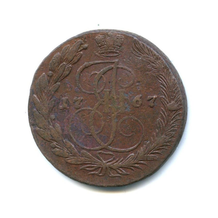 5 копеек 1767 года ЕМ (Российская Империя)