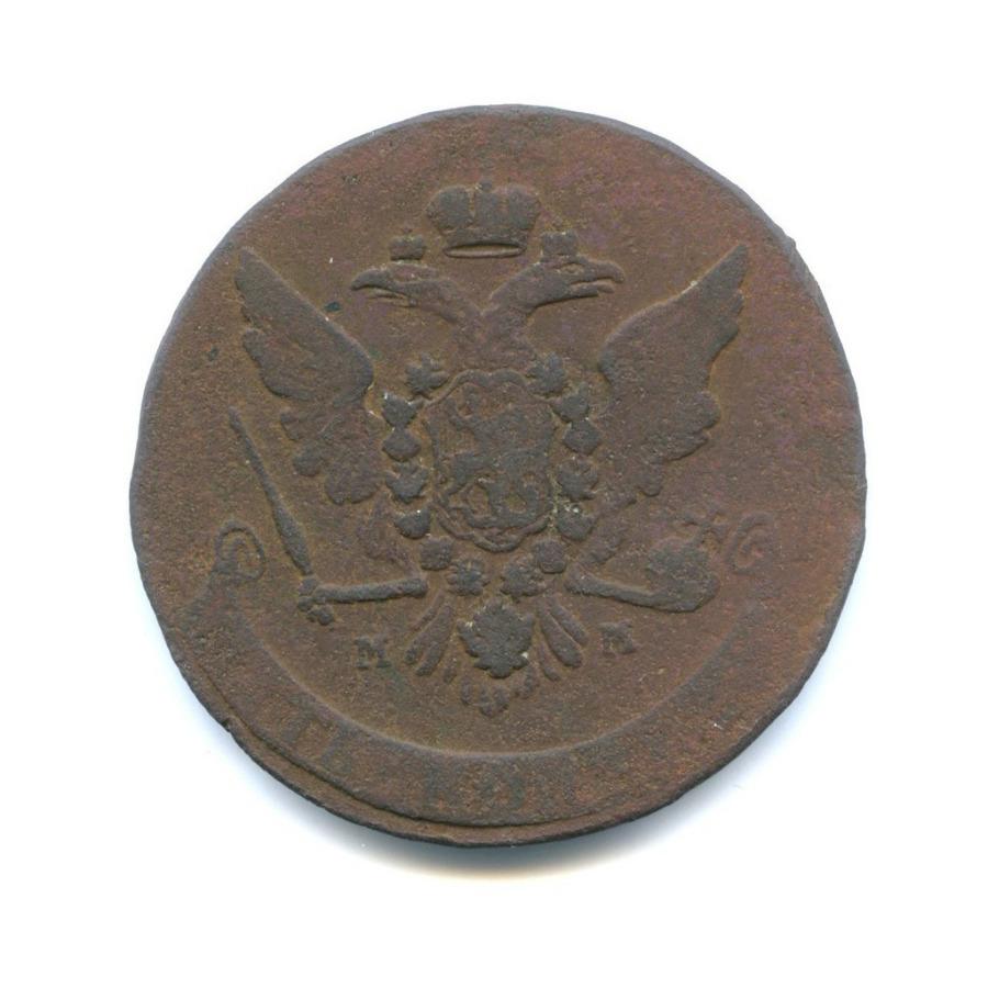 5 копеек 1758 года ММ (Российская Империя)