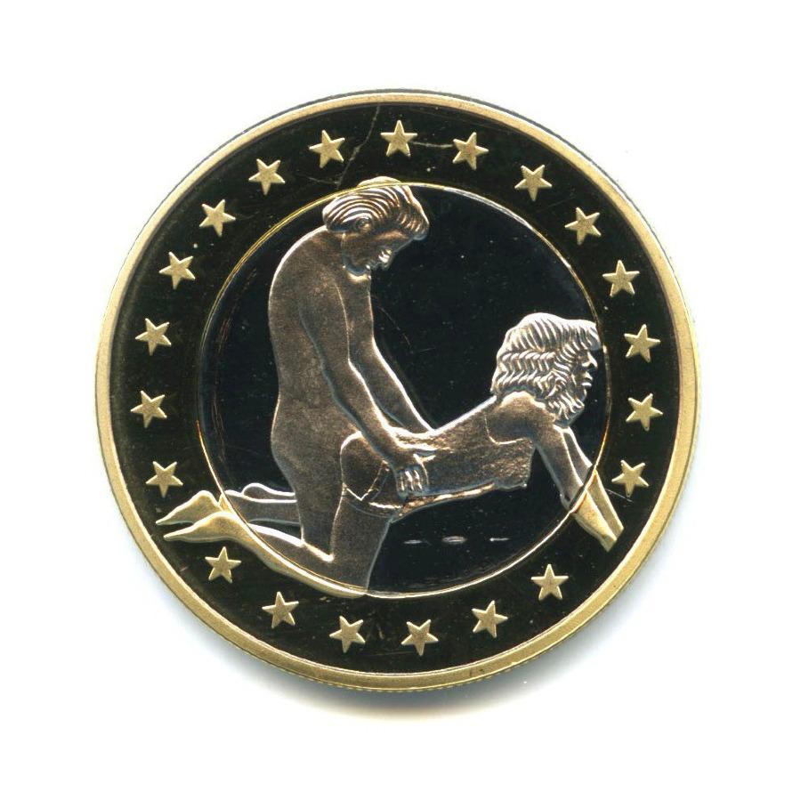 Жетон «Sex Euros - Поза 26»