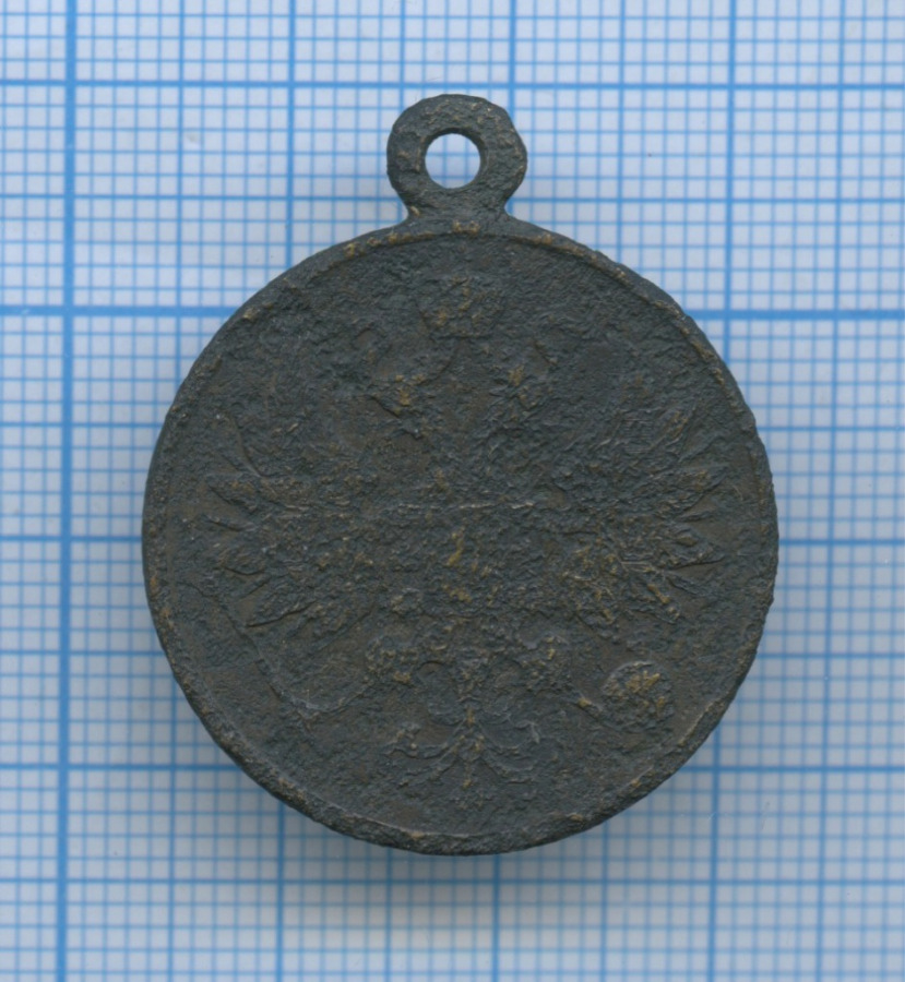 Медаль «За усмирение польского мятежа 1863-1864» (Российская Империя)