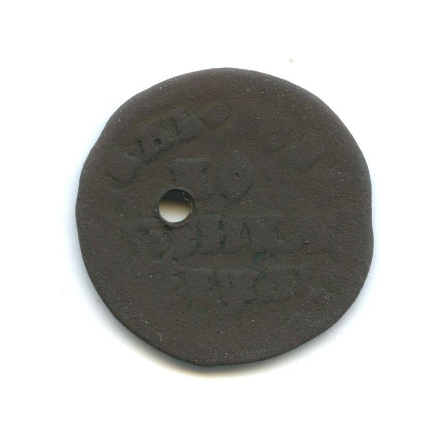 1 копейка, Петр IВеликий 1711 года МД (Российская Империя)
