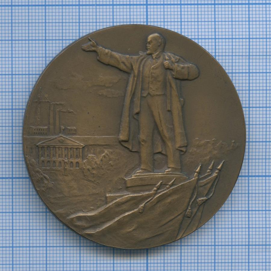Медаль настольная «Ленинград - город-герой» 1969 года (СССР)