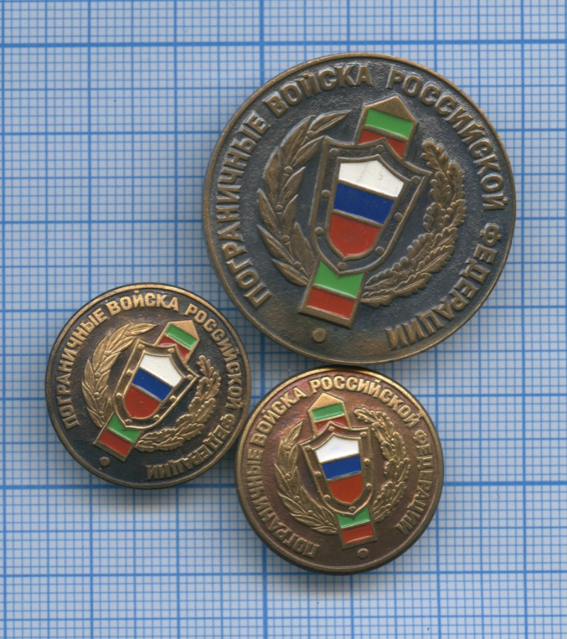 Набор знаков «Пограничные войска Российской Федерации» (Россия)