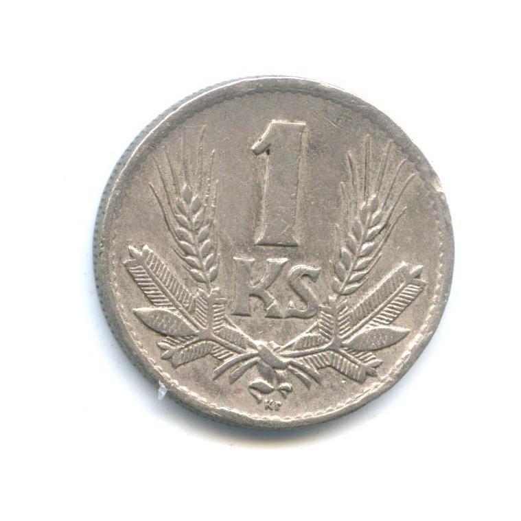 1 крона 1940 года (Словакия)