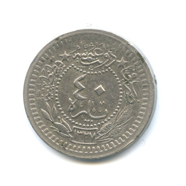 40 пара (Османская Империя) 1912 года