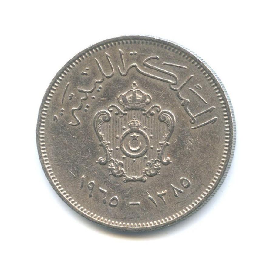 100 милльем (Ливия) 1965 года