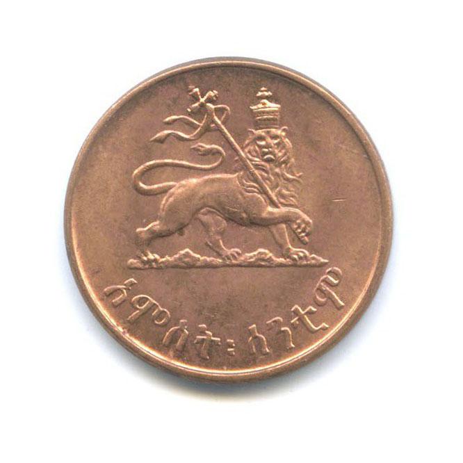 5 центов (Эфиопия) 1945 года