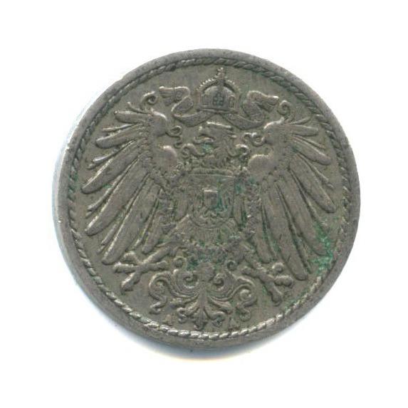 5 пфеннигов 1912 года (Германия)