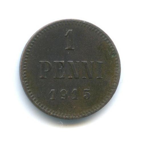 1 пенни 1915 года (Российская Империя)