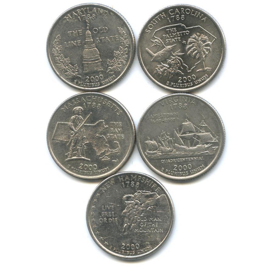 Набор монет 25 центов (квотер) - Штаты итерритории 2000 года (США)