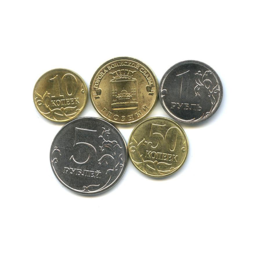 Набор монет России 2015 года (Россия)