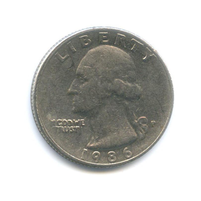 25 центов (квотер) 1986 года P (США)