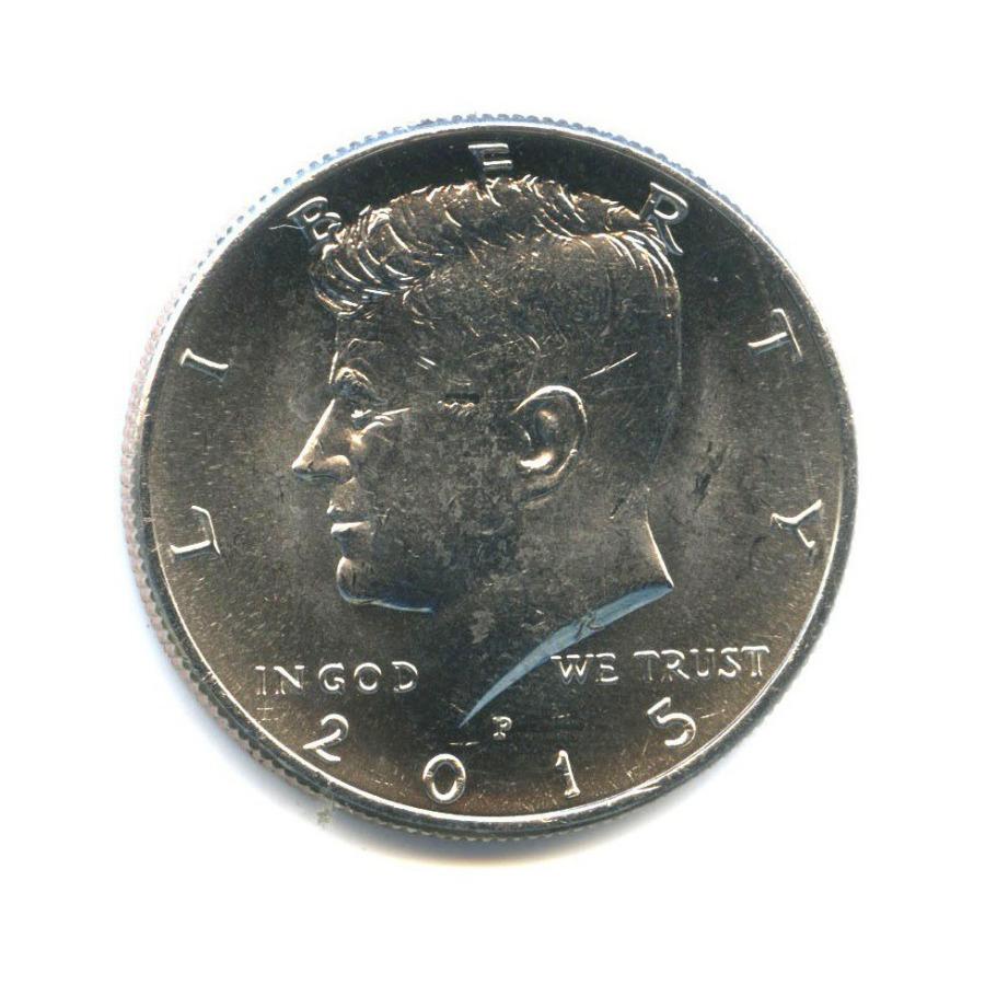 50 центов 2015 года P (США)