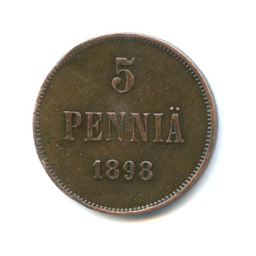 5 пенни 1898 года (Российская Империя)