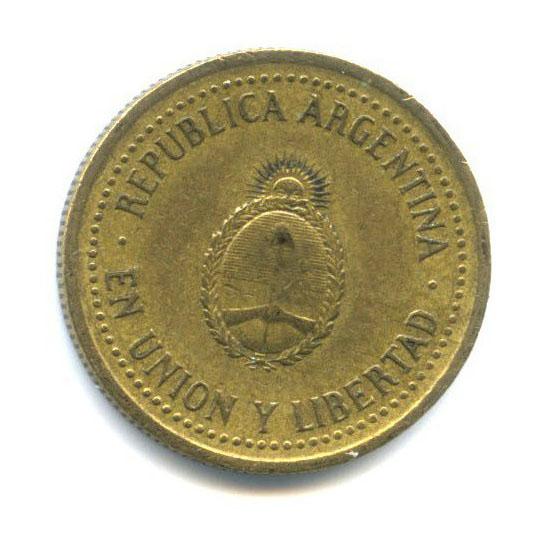 10 сентаво 1992 года (Аргентина)