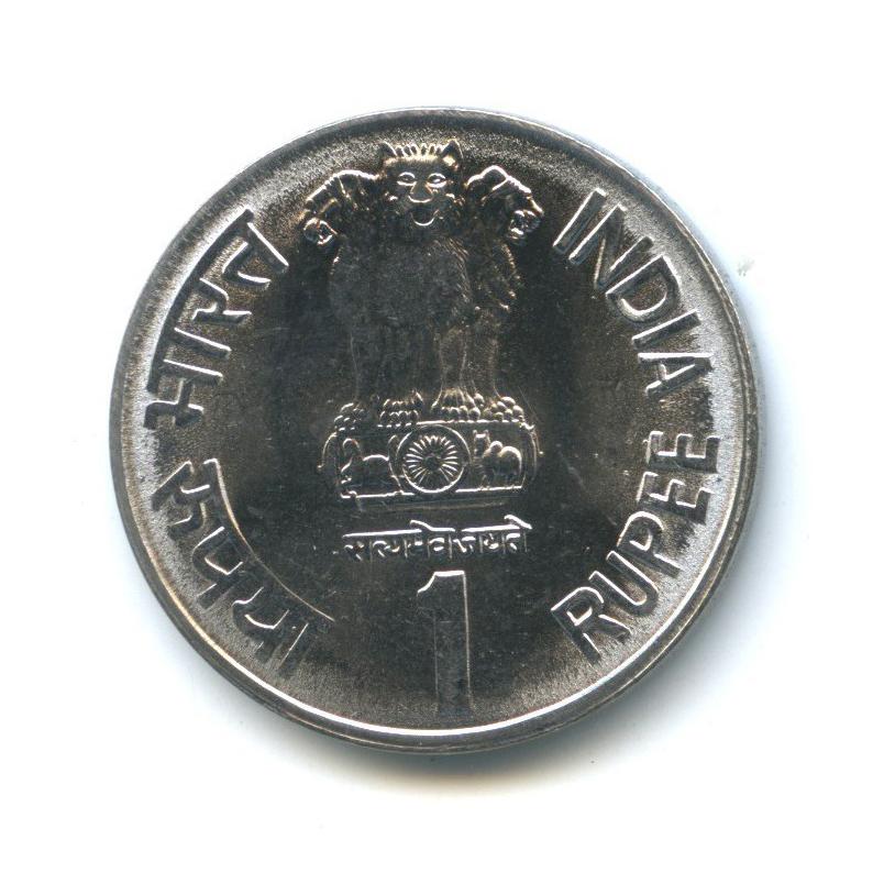 1 рупия — 100 лет содня рождения Джаяпракаша Нараяна 2002 года * (Индия)