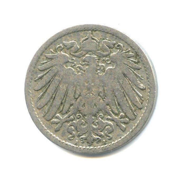 10 пфеннигов 1896 года (Германия)