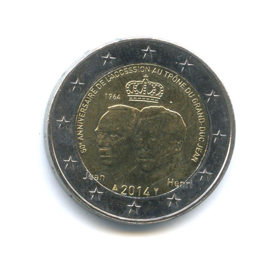2 евро - 50-летие вступления натрон Великого Герцога Жана 2014 года (Люксембург)