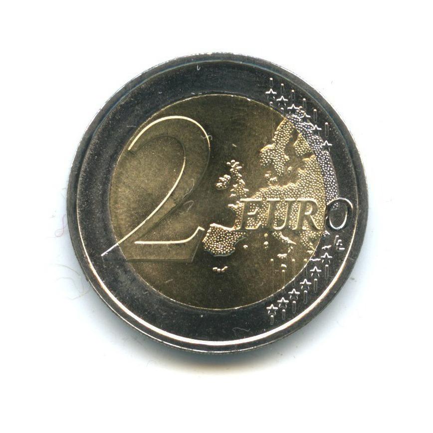 2 евро - Международный год семейных фермерских хозяйств 2014 года (Португалия)